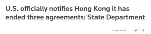 """卑鄙无耻""""五眼联盟""""齐了!美国宣布暂停与香港移交逃犯协定"""