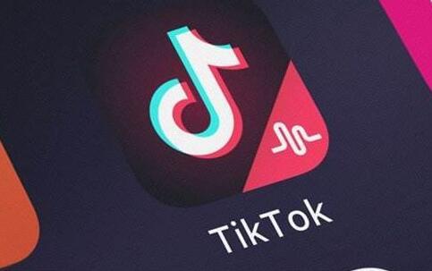 中方宁愿TikTok关停美国业务?字节跳动方面回应