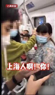 男子地铁上偷拍姑娘隐私部位 小姐姐这招绝了!