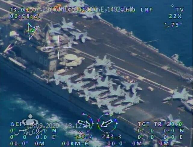 伊朗又派无人机围观美航母 甲板上战机一览无余!