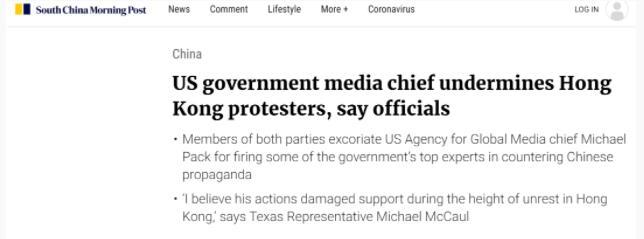美国阴谋终被识破:香港骚乱就是由他们支持和煽动的!