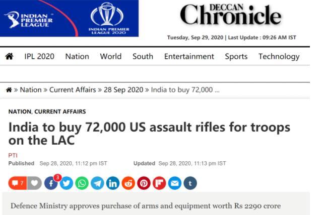 得寸进尺!印度国防部批准上百亿军购配属边境部队