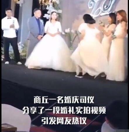 婚礼现场伴娘强吻新郎:新娘却说了这句话!