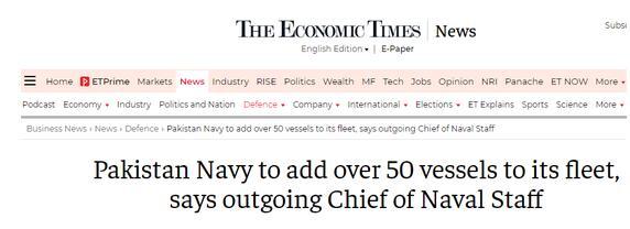 印媒体放话:为对抗印度 巴基斯坦在中国帮助下发展海军