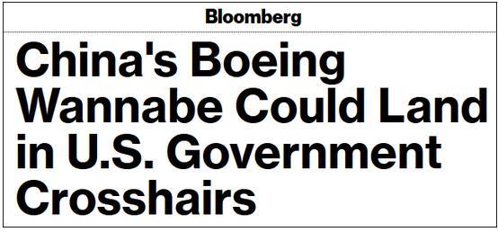 彭博社:特朗普政府或将对中航工业发起制裁!