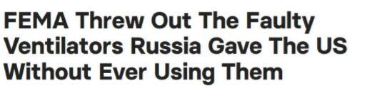 过分了!美国直接丢弃俄罗斯援助的呼吸机
