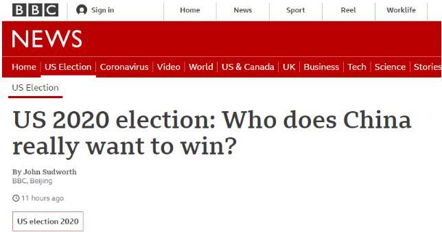 英媒:大选谁赢都无所谓 中国更看重美暴露出的无能