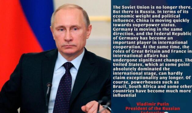 普京的两个最新表态与中国关系很大 信息量也很大!