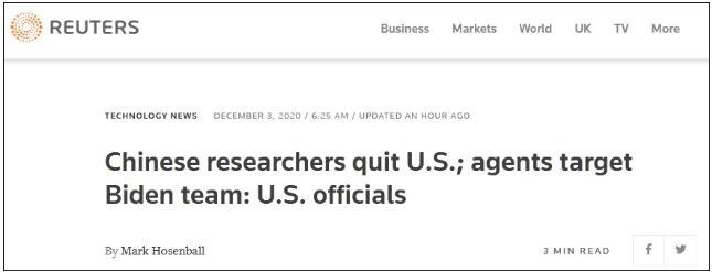 特朗普困兽犹斗:逼迫上千中国研究人员撤离美国