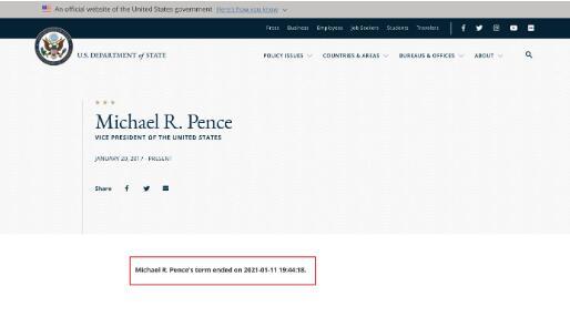 美国务院网站曾一度更新特朗普简介:1.11日任期已经结束!