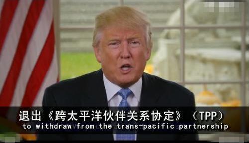 印太战略文件被提早30年解密:防范中国是重中之重!