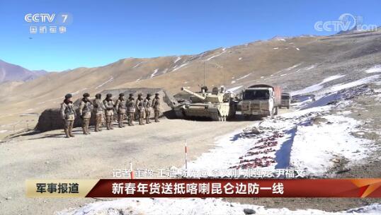 99A坦克部署到高原,边关战斗力又得到一次加成!