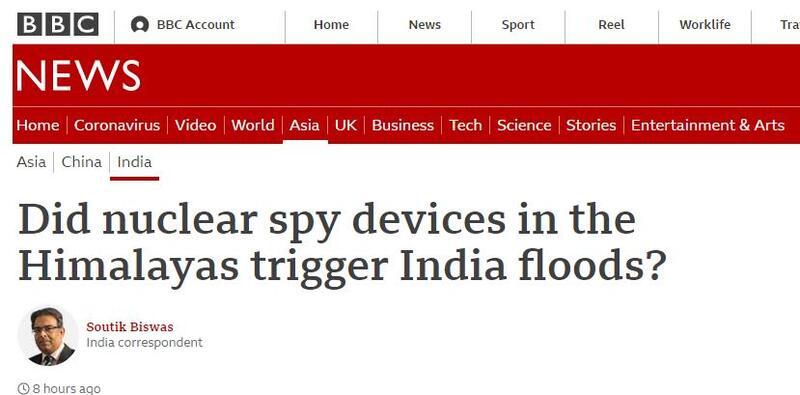 印度洪灾是美国核监控装置所致?BBC曝出一大阴谋!