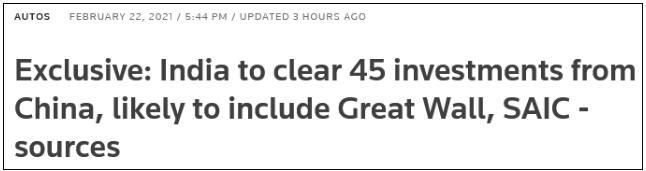 外媒:中印局势缓解后 印度将批准45项中国投资提案