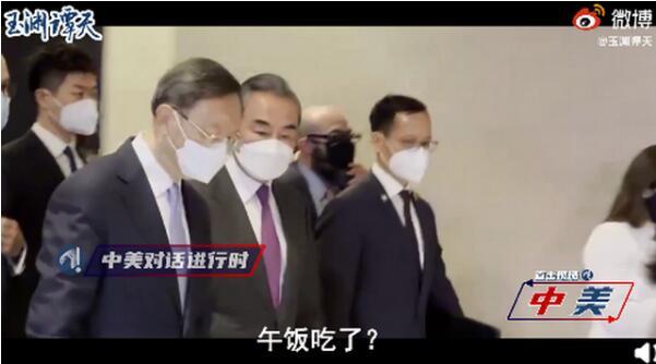 中美高层战略对话现场:杨洁篪:我吃的泡面