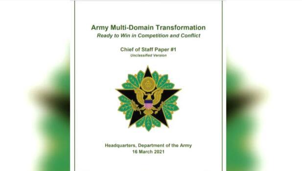 美陆军发布白皮书,即将转型 专家:剑指印太