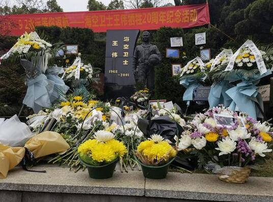 王伟烈士牺牲20周年:英雄的人民纪念人民的英雄