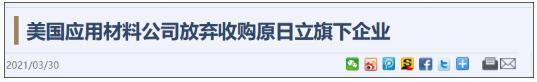 德媒:芯片之争,中国绝非美国想象的无能无力