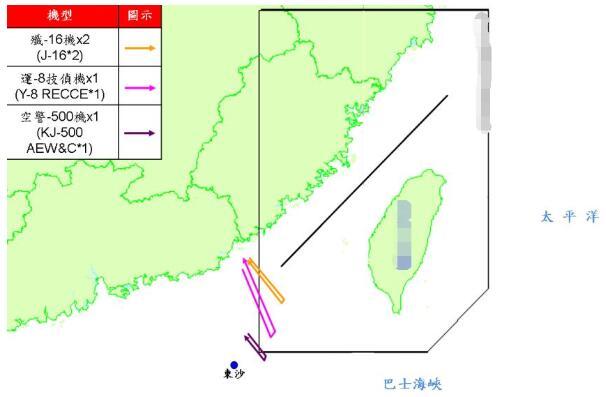 解放军4架军机6日当天飞临台西南空域!