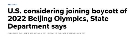 """美议员叫嚣:""""2022年冬奥会应转由美国举办!"""""""