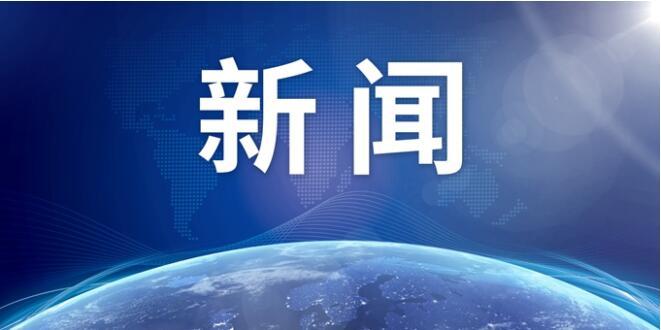 安徽滁州一热电厂发生闪爆事故,致6人死亡