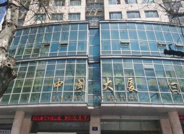 370多万的房子竟不能住人?!杭州姑娘买房后被物业一句话吓懵:我要退房