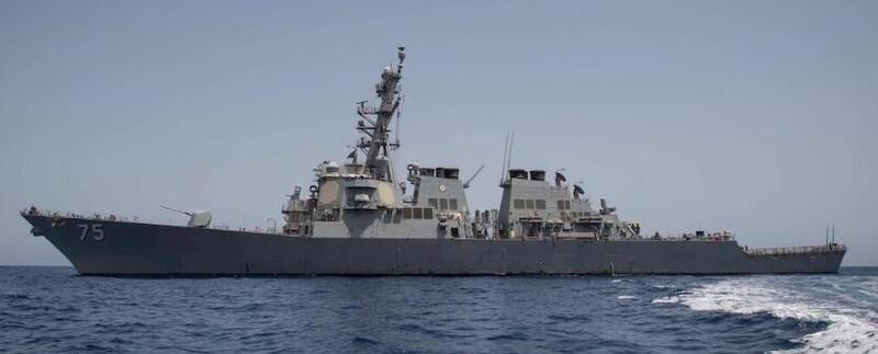 俄乌局势升级,美军2艘神盾舰在黑海边蠢蠢欲动