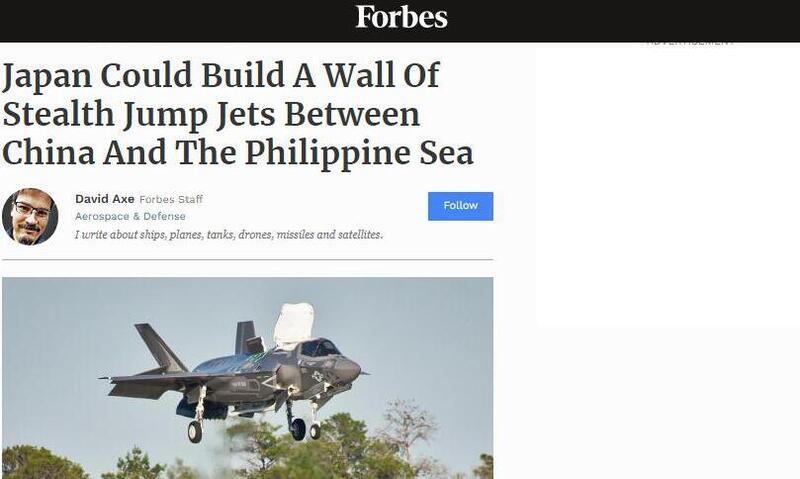 """美媒妄言:日本可用F-35战机给台湾撑起""""保护伞"""""""