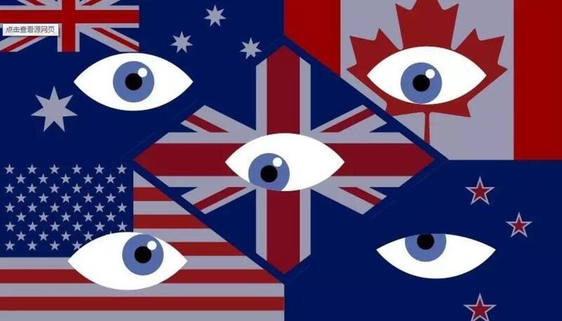 """日本驻澳大使:日本加入""""五眼联盟""""取得进展!插图"""