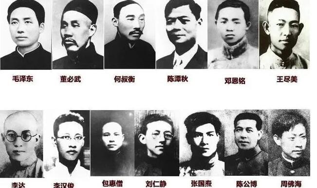 就是那些盗火者的激情,改变了中国!