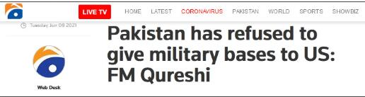 美国想借巴军事基地监视阿富汗,库雷希:免谈!