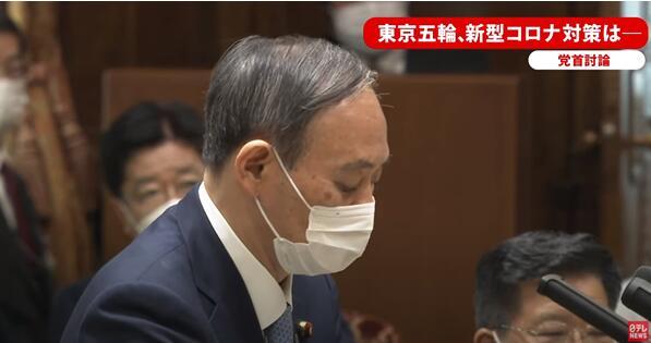 """菅义伟竟公然称台湾""""这个国家…""""!日媒随后纠正"""