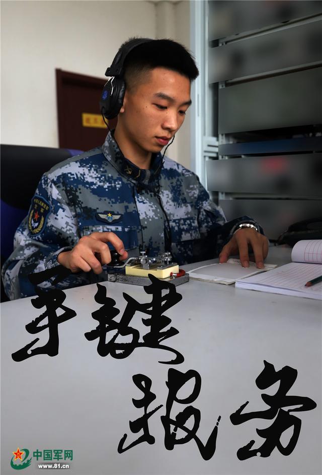 速戳!一组高清壁纸带你解密空军通信兵的日常生活