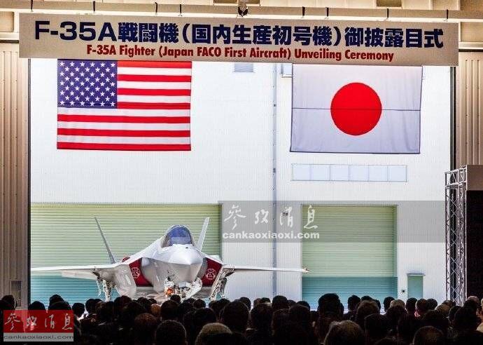 """美媒:这个日本岛屿 或成美军战时""""不沉航母"""""""