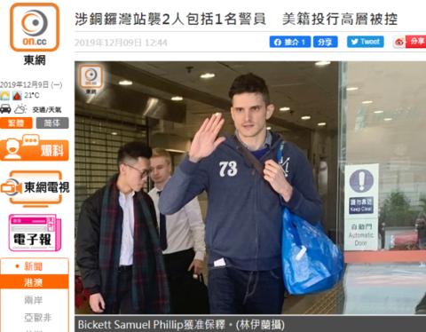 原来是美国人!外籍男子打伤香港警察,被保释