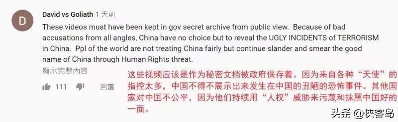 侠客岛:中国密集发声,外媒集体沉默,这波交锋有意思