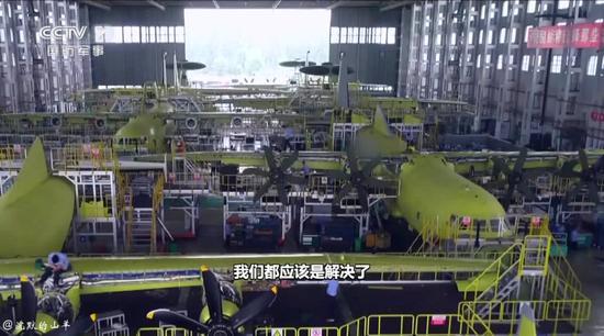 中国预警机生产车间曝光 多架新机下线准备交付