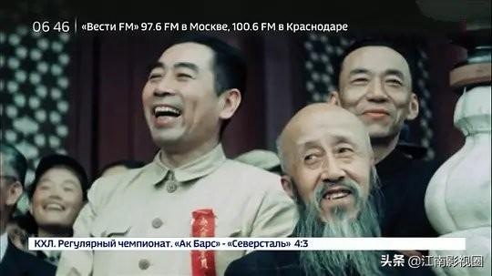 被禁70年 苏联摄影师眼快三网投app—主页-的快三网投app—主页-国 首次公开历史画面