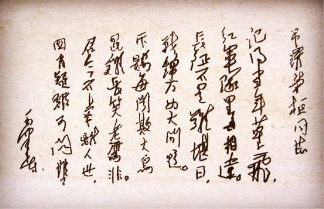 他是第一位去世的元帅 主席亲自写诗悼念 老帅们在告别室门外一字排开