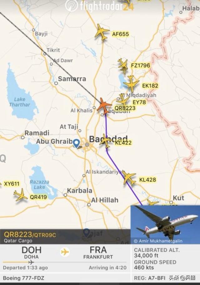 突发:伊拉克首都美军遇袭!机场美国基地被火箭炮命中,警笛四起