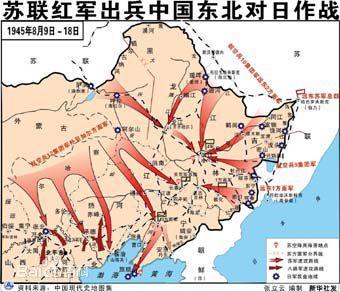 """苏联进攻关东军为什么不理会日本投降诏书?美苏两国""""冷战""""开始"""