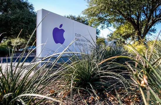 前苹果公司华裔工程师被指控窃取商业机密