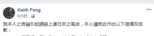 """和民进党互掐的乱港分子""""跪低""""道歉 网友讽:黑吃黑"""
