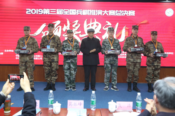 2019第三届全国兵棋推演大赛全国总决赛完美收官
