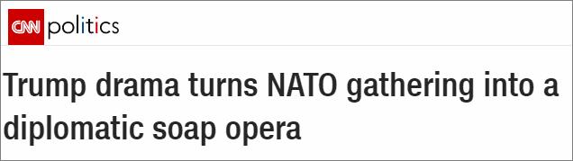 北约峰会首次把中国崛起列为挑战 我军少将:很荒诞
