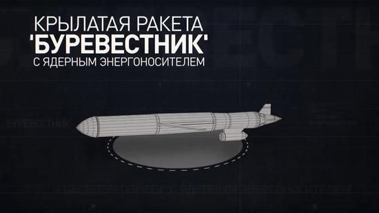 美官员:俄发展多种核动力武器成本昂贵但