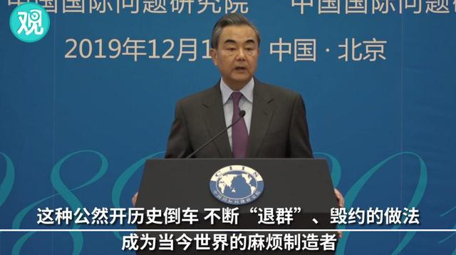 布隆伯格在联合国猛批特朗普,同时提到了中国