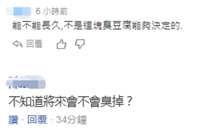 被蔡省长请吃臭豆腐,瑙鲁总统:实在有点害怕