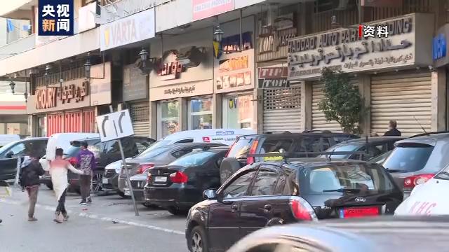 黎巴嫩分析人士曝:美国使组阁陷入泥潭