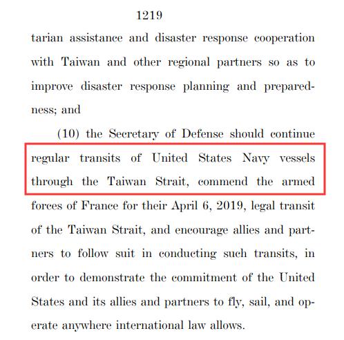 """又打""""台湾牌""""?美《国防授权法案》通过,多条内容涉台值得警惕"""